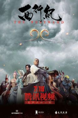 西行�o�赢�版(�B�d36集)