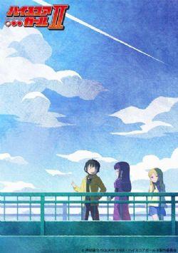 高分少女 第二季/高分少女II(�B�d07集)
