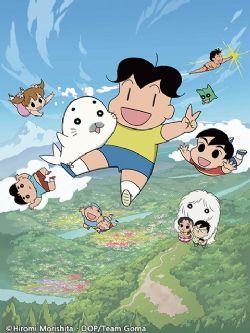 少年阿� GO!GO!小芝麻第四季