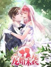��婚�硪u(�B�d14集)