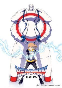 英雄 HEROMAN