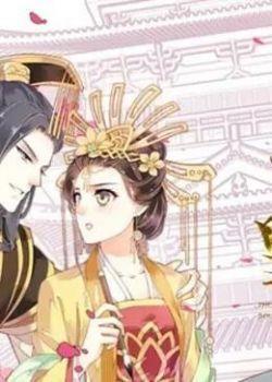 �u��皇后(�B�d05集)