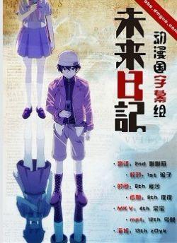 未�砣沼�(�B�d26+OVA集)