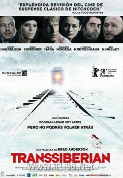 横穿西伯利亚/新东方列车谋杀案/穿越西伯利亚/西伯利亚大铁路
