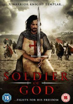 神的战士/圣殿骑士