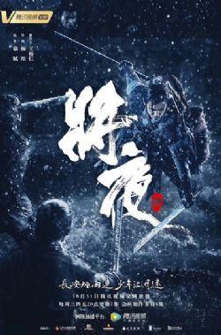 �⒁�(全60集)