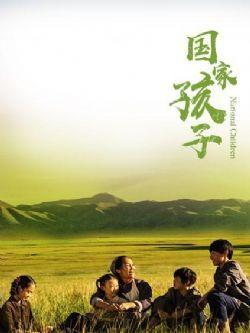 ��家孩子(�B�d34集)