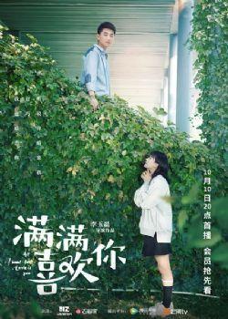 �M�M喜�g你(�B�d32集)