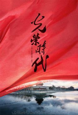 光�s�r代(�B�d21集)