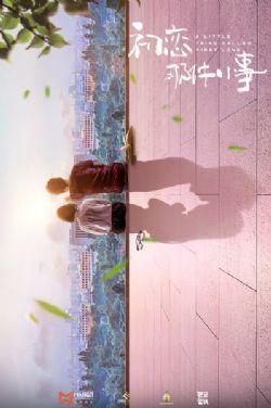 """初�倌羌�小事/初�龠@件小事���""""�(�B�d14集)"""