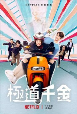 �O道千金(�B�d06集)