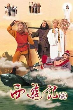 西游�2��Z(�B�d38集)