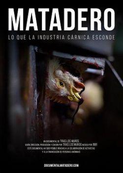 屠宰场:肉类产业的隐秘真相