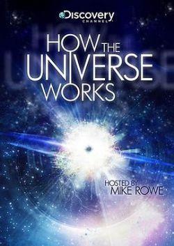了解宇宙是如何运行的第七季