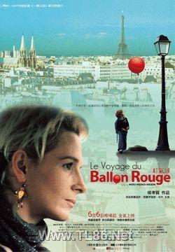 红气球2006