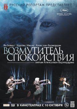 博格曼/伯格曼/卡米尔・博格曼