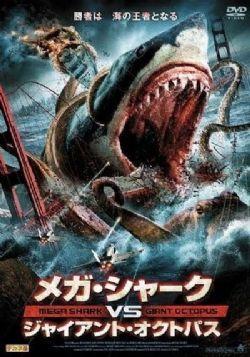 鲨鱼啾大战乌贼娘/噬人鲨斗大乌贼
