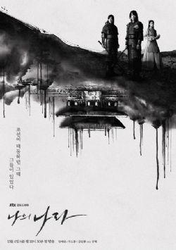 我的王��/吾��吾土/我的��家(�B�d03集)