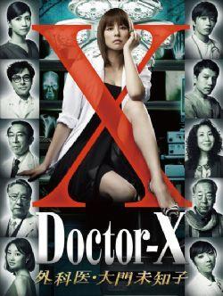X�t生:外科�t生大�T未知子 第1季/派遣女�tX/女�t神Doctor-X