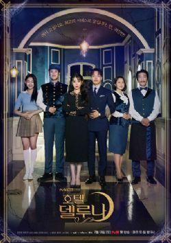 月之酒店/德��{酒店/酒店Deluna(全16集)