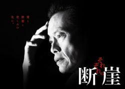 各自的�嘌�(�B�d08集)
