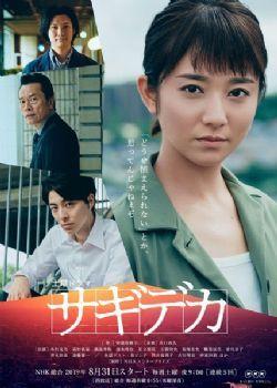 �p欺刑警/�p�_刑警(�B�d05集)