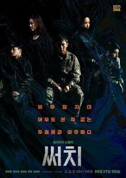 搜索韩版(连载02集)