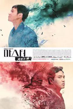 面�l之神��Z(�B�d20集)