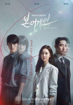 重生2020韩版(连载24集)