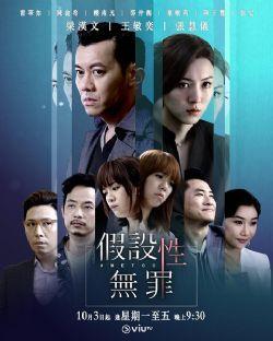 假�O性�o罪(�B�d06集)