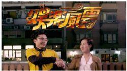 ��凤L云(�B�d64集)