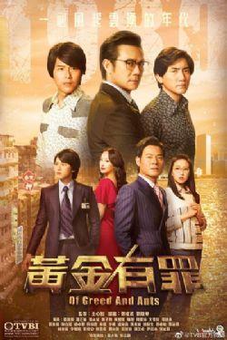黄金有罪(全30集)