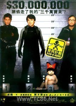 宝贝计划(DVD)