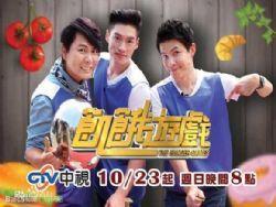 ��I游��(�C�)(�B�d20191006)