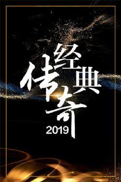 �典�髌� 2019(�B�d20191011)
