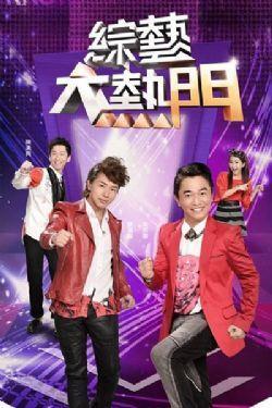 �C�大�衢T 2019(�B�d20191205)