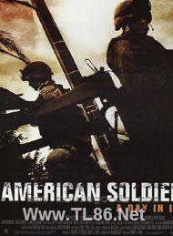 美国战士/前进巴格达/军天十二小时